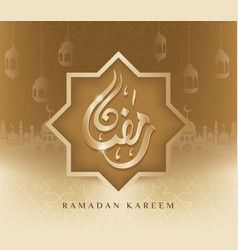 Ramadan kareem islamic greeting with arabic patter vector