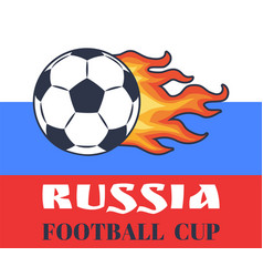 russia football cup and ball vector image
