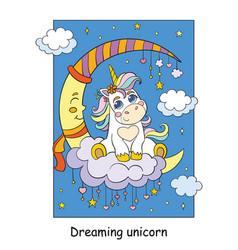 Baby unicorn sitting on moon colorful vector