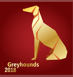 origami gold dog breed greyhound vector image