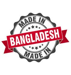 Made in bangladesh round seal vector