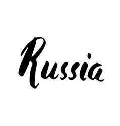 russia hand lettering isolated on white vector image vector image