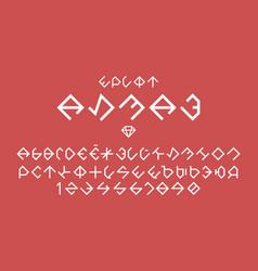 diamond cyrillic alphabet vector image