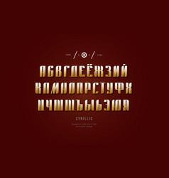 Golden colored narrow cyrillic sans serif font vector