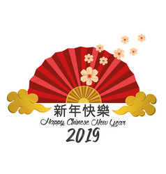 Happy chinese year with fan and flowers decoration vector