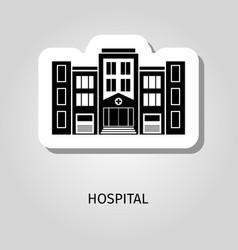 hospital black silhouette building sticker vector image