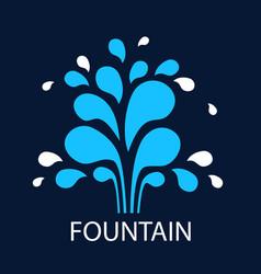 abstract fountain vector image