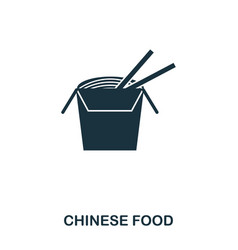 chinese food icon mobile apps printing and more vector image