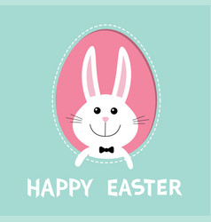 happy easter smiling bunny rabbit hare inside vector image
