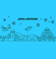 Japan hiroshima winter holidays skyline merry vector