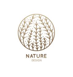 Logo seaweed vector