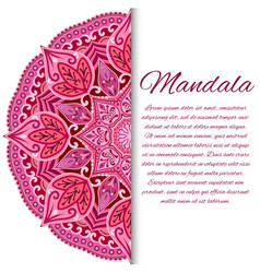 Card with mandala card or invitation red wedding vector