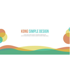 Header website colorful modern style vector