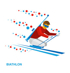 Biathlon - disabled skier vector
