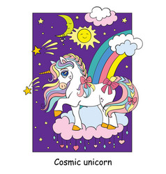 Cute magic unicorn on cloud colorful vector