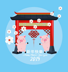 happy chinese year with pigs cultural flowers vector image