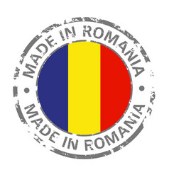 made in romania flag grunge icon vector image