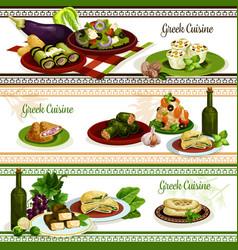 greek cuisine national dishes menu banner set vector image vector image