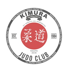 Judo club t-shirt graphics label vector
