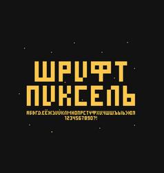 pixel font cyrillic vector image