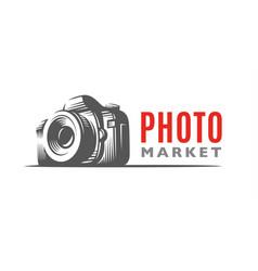 photo camera logo - classic vector image vector image