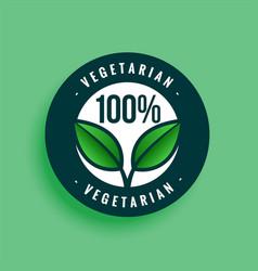 100 vegetarian label or sticker symbol vector image