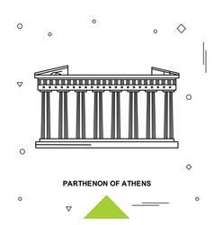 Parthenon of athens vector