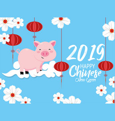 chinese year celebration with decoration lamp and vector image