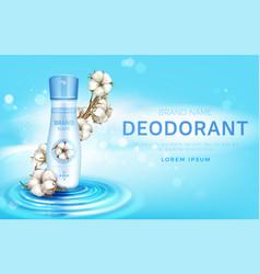 Cotton deodorant antiperspirant spray bottle ad vector