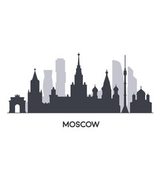 panorama moscow flat style vector image