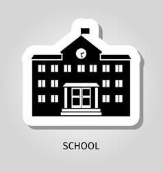 school building black sticker vector image