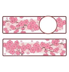 horizontal banners of pink beautiful sakura branch vector image vector image