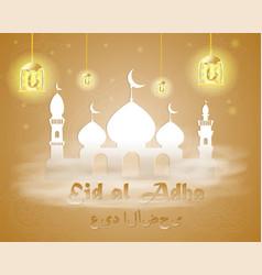 Eid al-adha mubarak religious islamic holiday vector