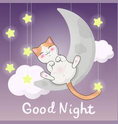 greeting card kawaii cute sleeping baby vector image