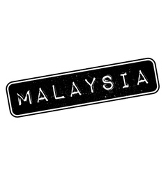 Malaysia rubber stamp vector