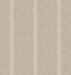 Seamless scripture background vector image