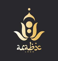 Golden arabic luxury flower template vector