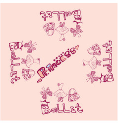 cute little ballerina setdoodle vector image