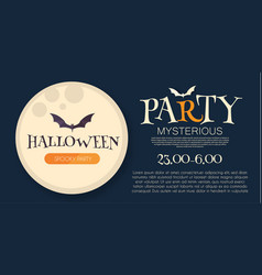 halloween party design template with moon light vector image