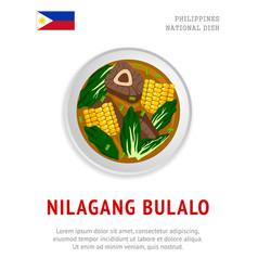 Nilagang bulalo national filipino dish vector
