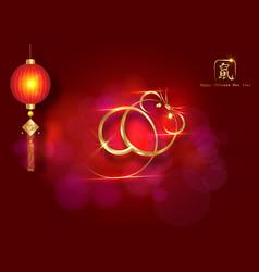 chinese zodiac sign year rat luxury gold logo vector image