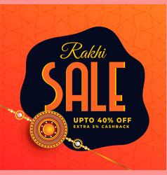 raksha bandhan festival sale background vector image