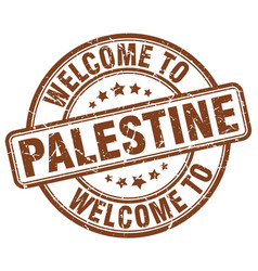 Welcome to palestine vector