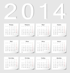 Russian 2014 calendar vector image