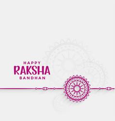 Raksha bandhan festival greeting card design vector