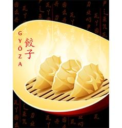 chinese dumplings vector image vector image