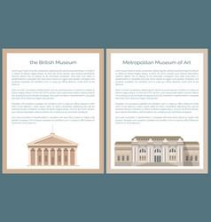 British and metropolitan museum of art set vector