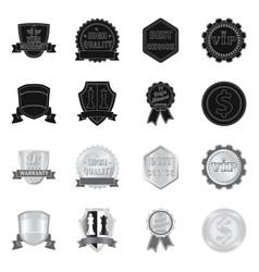emblem and badge logo vector image