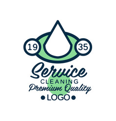 linear logo design for house cleaning service or vector image