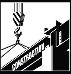 crane and beam symbol vector image vector image